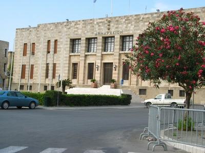 Демархия, Дом Правительста